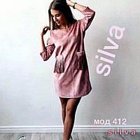 Платье трапеция замшевое с карманами - лапша 412 (НКН)