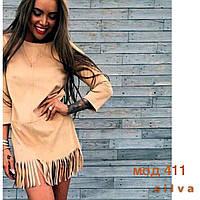 Платье замшевое с бахромой по низу Лапша 411 (НКН)