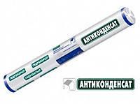Антиконденсат (JUTA)