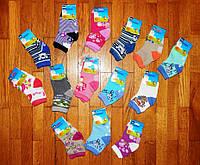 Детские носочки для новорожденных Бони 0-12 месяцев