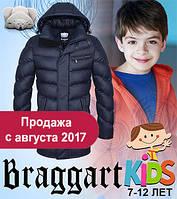 Детские стильные зимние куртки оптом