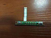 Dell XPS M1330 кнопка включения