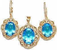 """Набор ХР """"кулон и серьги """"Цвет:позолота; Камни:голубой циркон и  белые фианиты.Диаметр: с-1,8см  к-2,3см"""
