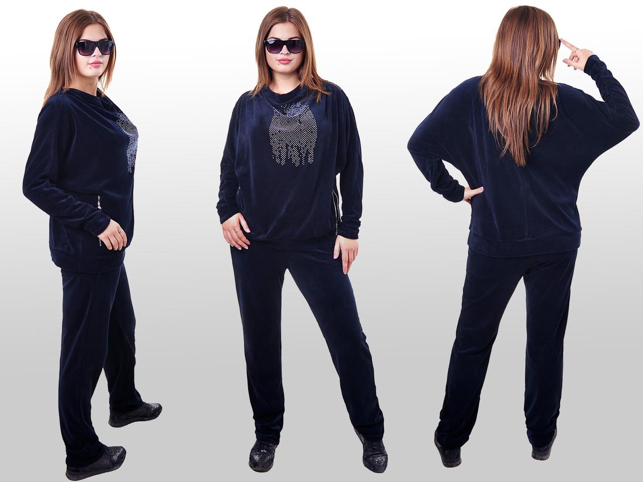 cccb0550 Женский велюровый костюм со стразами: продажа, цена с доставкой по ...