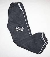 Подростковые спортивные штаны на мальчика с начесом 10,11,12,13 лет