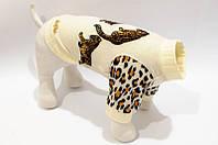 "Свитер ""Леопард"" размер SS(22см)Vip Doggy"