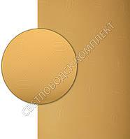 BISSELL, БИЗЕЛ, art.050, р. 380*570*1 мм, цв. бежевый (№47) - резина подметочная/профилактика листовая