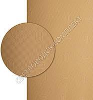 BISSELL, БИЗЕЛ, art.050, р. 380*570*1 мм, цв. бежевый (№14) - резина подметочная/профилактика листовая
