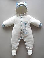 Комбинезон утепленный для новорожденных детей