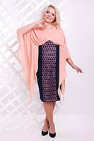 Женское платье Рима Lenida синий+персик  50-58 размеры