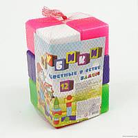 Набор детских кубиков цветных, развивающих 12 шт
