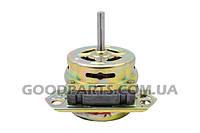 Мотор (двигатель) стирки для стиральной машины полуавтомат XD-180