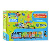 Железная дорога конструктор Томас 86 деталей Limo Toy М 5336