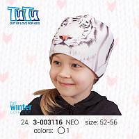 """Шапка для девочек из новой коллекции """"TuTu"""" арт. 3-003116"""