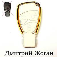 Корпус смарт ключа Mercedes (Мерседес) 3 кнопки, под переделку (со старой рыбы)