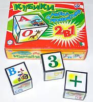 Кубики азбука и арифметика для детей 2в1 12 шт