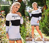 Красивое женское платье спортивного стиля