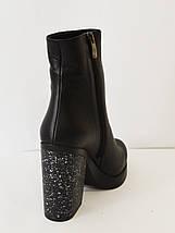 Ботинки женские кожаные осенние Guero 5453, фото 3