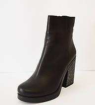 Ботинки женские кожаные осенние Guero 5453, фото 2