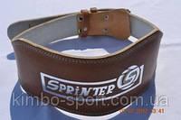 Пояс для Т/А SPRINTER (широкий, кожаный, коричневый) 1-й сорт, р-ры: S, M, L, XL, XXL, XXXL