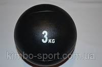 Мяч медицинский (слэмбол) SLAM BALL 3кг