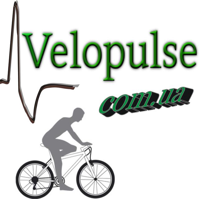 Веломагазин Velopulse Чернигов
