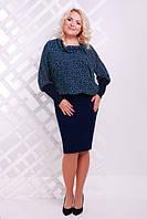 Женское платье батал Браво Lenida  синий+бирюза  50-58 размеры