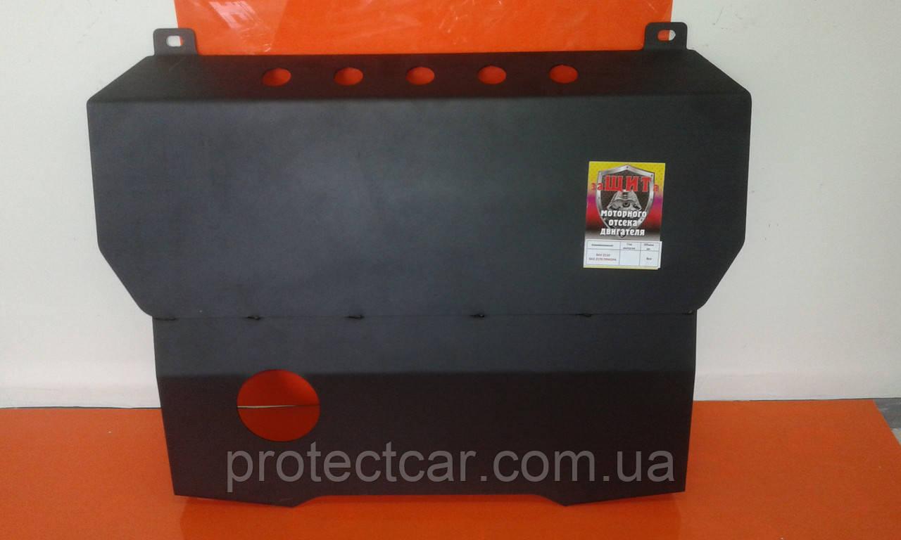 Защита двигателя ВАЗ 2108-099