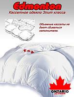 """Кассетное одеяло (140х205) """"Эдмонтон"""" белое"""