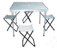 Набор для пикника (стол+4стула) TO-8833-B (р-р стола 86*80*69см, MDF-5мм, алюминий, ткань)