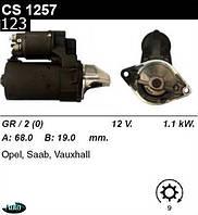 Стартер Opel Astra F G 1. 6 1. 8 16V CS1257