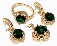 Новые поступления: Наборы женские (кулон, серьги и кольцо) Камни: Циркон и фианиты.