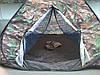 Палатка Автомат 2х2