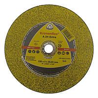 "✅ Круг отрезной ""Klingspor"" (Kronenflex®) A 24 Extra Ø 230 х 2.0 х 22.23 мм (EX/S/GER)"