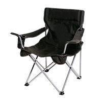 """Кресло складное , стул туристический """"Вояж-комфорт"""""""