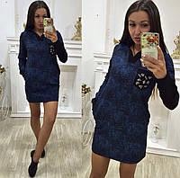 """Стильное молодежное платье мини """" Карман стразы """" Dress Code"""