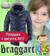 Детские первоклассные зимние куртки оптом