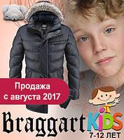 Детские прочные зимние куртки оптом