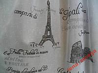 Тюль гардина лен - Париж