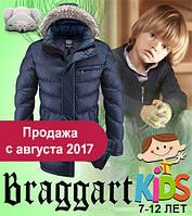 Детские комфортные зимние куртки оптом