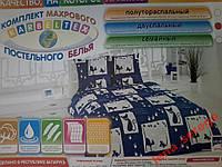 ПОСТЕЛЬНОЕ БЕЛЬЕ МАХРОВОЕ - БЕЛАРУСЬ