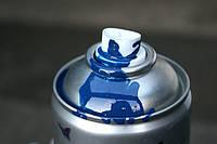 NEW TON  Аэрозольная  алкидная ,RAL 5003 цвет:Глубокая Синяя, фото 1