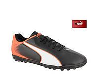 Обувь для футбола (сороканожки) Puma Adreno TT