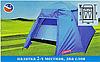 Палатка туристическая COLEMAN 1013 2-х местная (Польша)