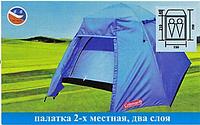 Палатка туристическая COLEMAN 1013 2-х местная (Польша), фото 1