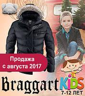 Детские укороченные зимние куртки оптом