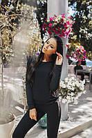 Стильный черный женский костюм штаны+кофта с манжетами и карманами на змейке. Арт-1663/25