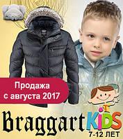 Детские юношеские зимние куртки оптом