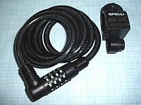 Замок кодовый Spelli SCL-836 1500mm/10mm