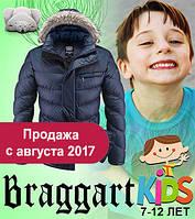 Детские крепкие зимние куртки оптом